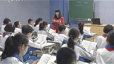 名师公开课初中语文《邓稼先》翁楠