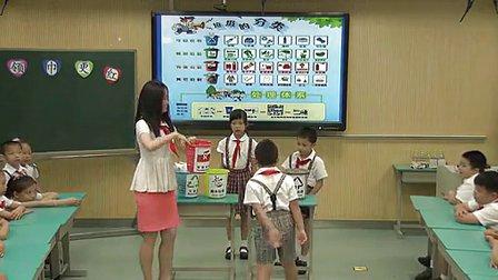 《让红领巾更红》小学二年级品德与生活优质课视频-盛晓苏