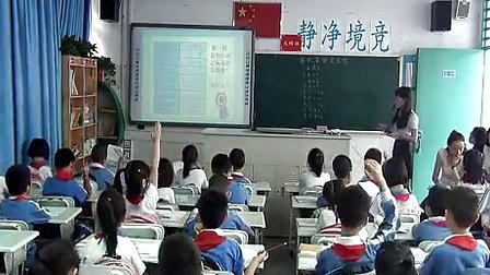 《数松果》小学二年级数学优质课视频-潘妮娜