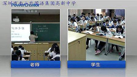 《温度》初中八年级物理优质课视频-万庆元