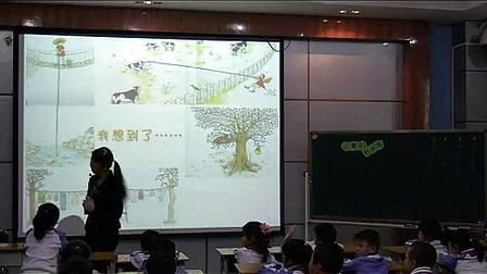 《小真的长头发》小学三年级语文优质课视频-蔡曼