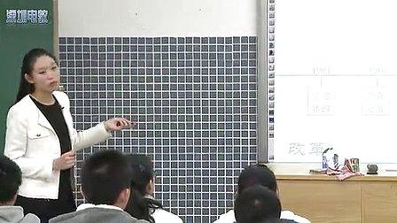 《辛亥革命》高中高一历史优质课视频-王雪