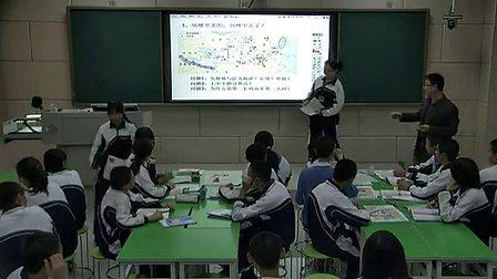 《中国的河流-滔滔黄河》初中八年级地理优质课视频-罗湖外语学校陈伟