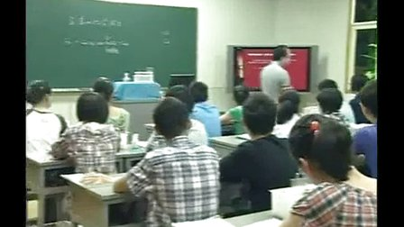 初中化学《金属的化学性质》教学课例视频