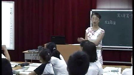 《走�M��家-日本》初中七年�地理���|�n教�W��l-�Q壁市-王慧霞
