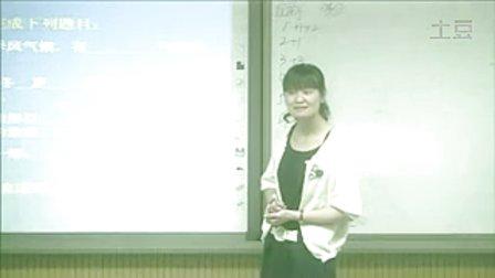 《日本》第一�n�r-初中地理教�W��l-�探汤��:�w珍珍
