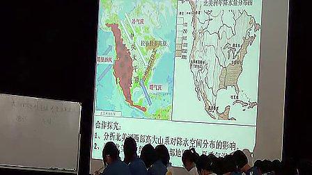 2014年山�|省高中地理大洲的地形�夂蚺c水系�P系金����_一中