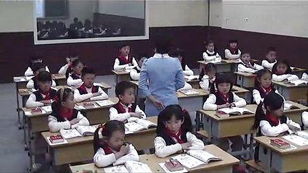苏教版二年级语文上册《识字五》优质课教学视频
