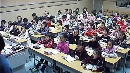 人教版二年��Z文上�浴段沂鞘裁础���|�n教�W��l