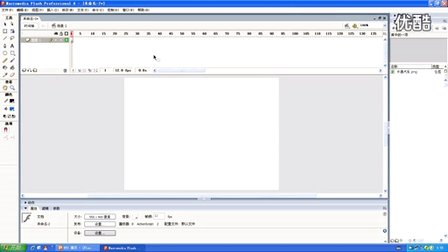 初中信息技术微课视频-八年级《flash引导层动画》
