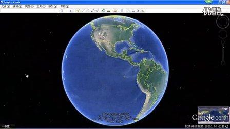 初中地理微�n��l-七年�《地球的自�D》