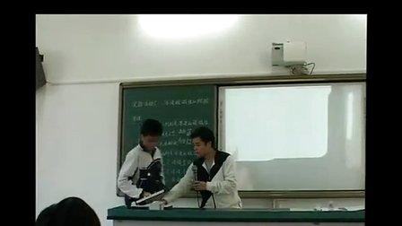《溶液酸碱性的检验》初中九年级化学教学视频-沙湾中学卢天宇老师