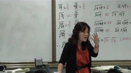 《二次根式》初中八年级数学教学视频-南山朱红萍