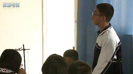 《定滑��c�踊��》初中九年�物理教�W��l-葵涌中�W徐磊