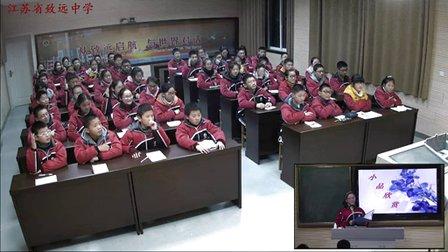 初中班会课《少年中国说》公开课教学视频-王盼