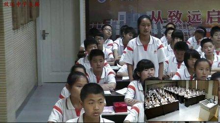 初一地理《法国》公开课教学视频-李鸿雁