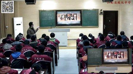 初一美术教学视频《中国人物画欣赏》