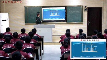 初中物理《物理的比热容》公开课教学视频-张小四