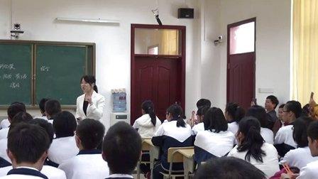 高一生物《细胞膜的流动镶嵌模型》教学视频-曾芫-2014年中南六省(区)生物教学研讨会