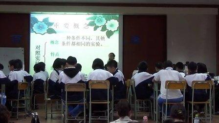 七年级生物《种子的萌发》教学视频-朱敏-2014年中南六省(区)生物教学研讨会