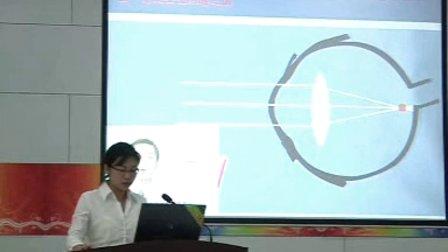 初中生物说课视频《人体对外界环境的感知-眼与视觉》-优质课大赛视频