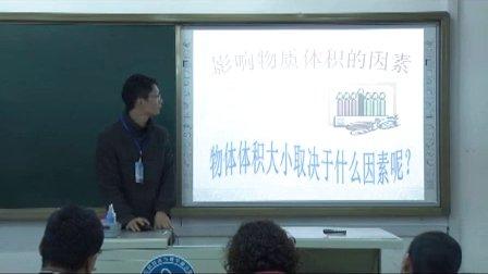 高中化学说课视频-气体摩尔体积-教学大赛视频