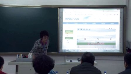 高中高中地理说课视频-常见的天气系统-教学大赛视频