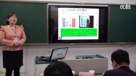 高中化学说课一等奖视频-原电池-程娟