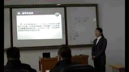 高中历史说课一等奖视频-祖国统一大业