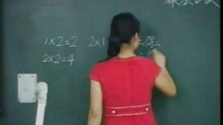 《2、3、4的乘法口诀》河南小学数学观摩课-人教版二年级上册-河南平顶山市新华区体育路小学:程兰超