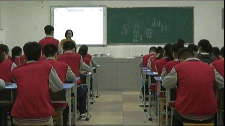 一师一优课-省优《大堰河──我的保姆》高一语文人教课标版必修一-重庆市巴南中学校:黄丽华