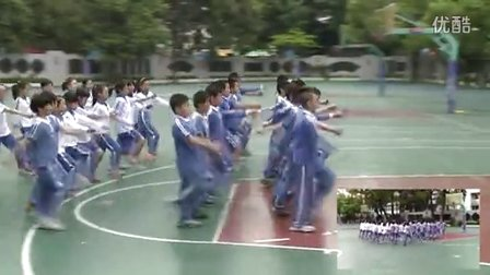 深圳2015���|�n《�列�形 教�W�n例 》小�W三年��w育-深圳小�W:蔡明健