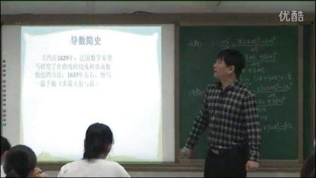 2015优质课《导数的概念》高中数学苏教版选修2-2-1.1 -深圳外国语学校:许书华