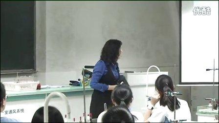 2015优质课《海水中的元素》高中化学鲁教版必修一3.4-深圳外国语学校:蒲玲