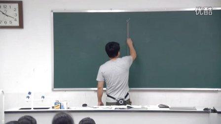 2015���|�n《�J�R地球》初中地理湘教版七上2.1-深圳外���Z�W校:�盍�