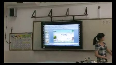 《汉语拼音复习》优质课视频-小学语文人教新课标一年级-深圳-百花小学:林雪岸
