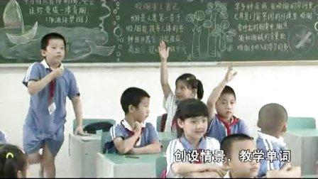 2015年《Unit 12 A boy and a wolf》小�W英�Z上海牛津版一下教�W��l-深圳-南�s小�W:���玲