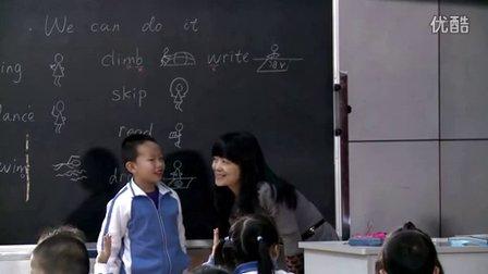 2015年《We can do it》小学英语上海牛津一上教学视频-深圳-盐田外国语小学:张臻