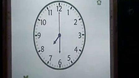 人教版三年级数学上册《秒的认识》