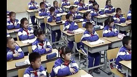 人教版小学四年级数学上册教学视频《直线 射线和角》