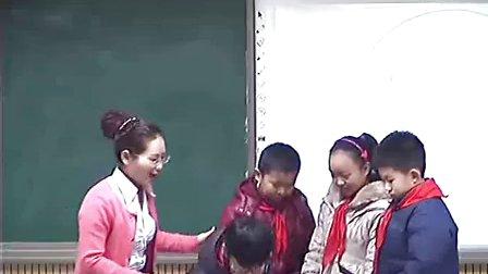 小学五年级数学教学视频《分数的意义》