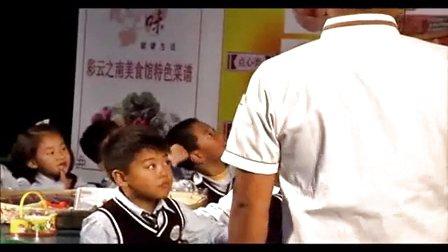 小学一年级美术《小小食品店》教学视频-云南-范朝飞-2014年全国中小学美术培训示范课视频