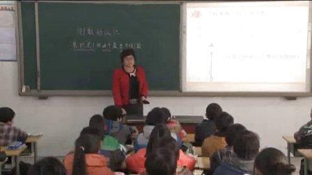 小学六年级数学上册教学视频《倒数的认识》