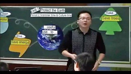 2014省小�W英�Z教�W�^摩�n�g林英�Z六上Unit7 Protect the Earth(�C合版�K)教�W��l,徐建