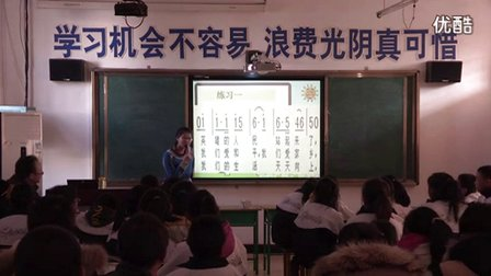 2014年送教下�l活�映踔幸�饭��_�n《歌唱祖��》教�W��l