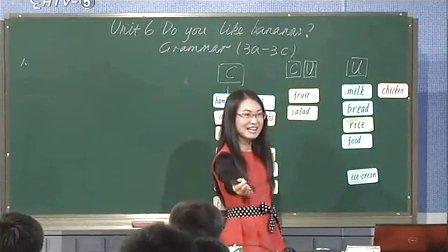 初中英语《Unit 6 Do you like bananas? (Section A Grammar Focus3a~3c)》名师公开课教学视频-李静云