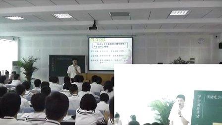 初中思想品德《学会调控情绪》教学视频,2012年全国思想品德优质课观摩与展示活动