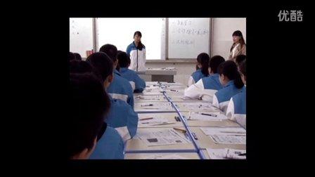 2015优质课《与挫折同行》初中思品教科版八上,四川省荣县第一中学校:温超