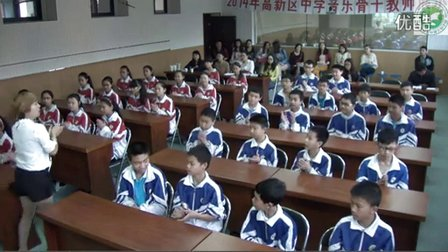 2015优质课《鼓的语言》人教版初二音乐,自贡市蜀光绿盛实验学校:张玲玲