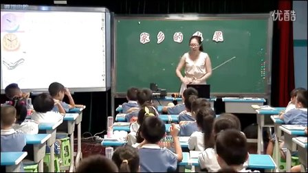 2015优质课《家乡的水果》冀教版小学品德一下,龙华中心小学:朱帆影